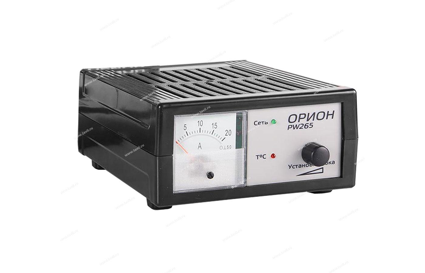 зарядное устройство орион pw265 инструкция пользователя