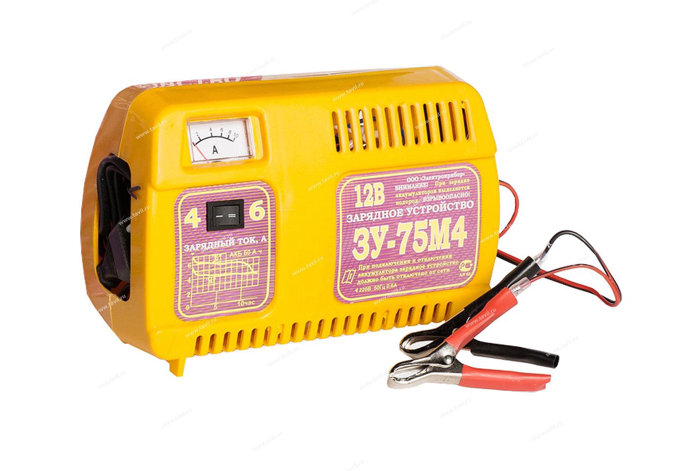 Зарядное устройство инструкция зу 75м4