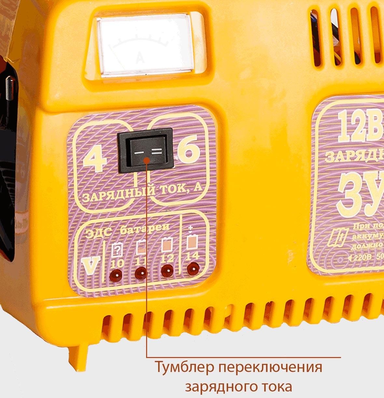 Зарядное устройство ЗУ-75МЗ